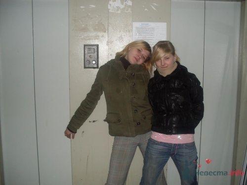 Моя сестра с подругой!Таня в светлой куртке И  Марина в чёрной. - фото 14198 оляшка