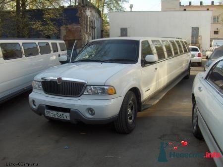 Лимузин - фото 105457 НаталияЛу