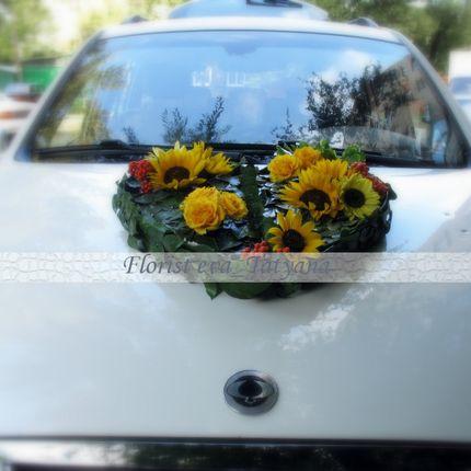 Оформление  автомобиля живыми цветами