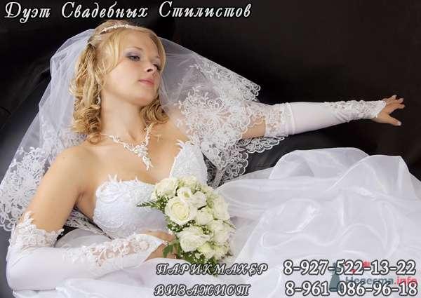 Фото 79209 в коллекции ПРИЧЕСКИ - Елена Черняева