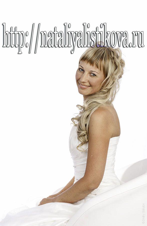 Фото 1337159 в коллекции Свадебные прически - Свадебный стилист Листикова Наталия