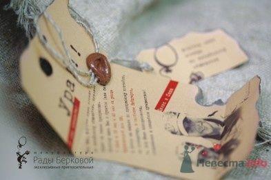 Фото 7423 в коллекции Приглашение на свадьбу ручной работы - Невеста01