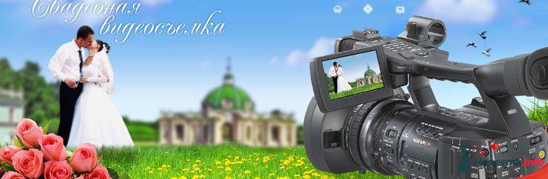 HD-STUDIO - фото 82361 Видео-фото студия HD-Studio