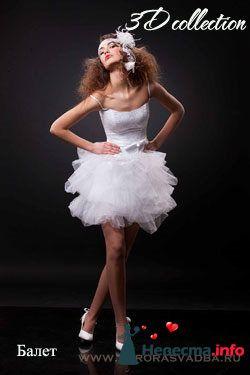 Фото 100599 в коллекции Короткие свадебные платья