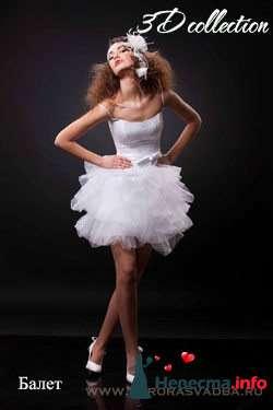 Фото 100599 в коллекции Короткие свадебные платья - Невеста01