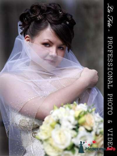 Фото 85537 в коллекции Мои фотографии - Видео студия La Fete - свадебные фото