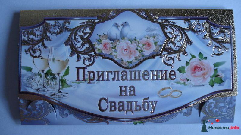 Фото 98084 в коллекции Мои фотографии - Танюшка84