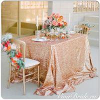 золотой декор свадьбы, золотая свадьба, скатерть из пайеток на свадьбу, необычный декор свадьбы