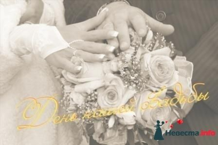 Фото 92201 в коллекции Свадебные фото - Юрий Гуцан