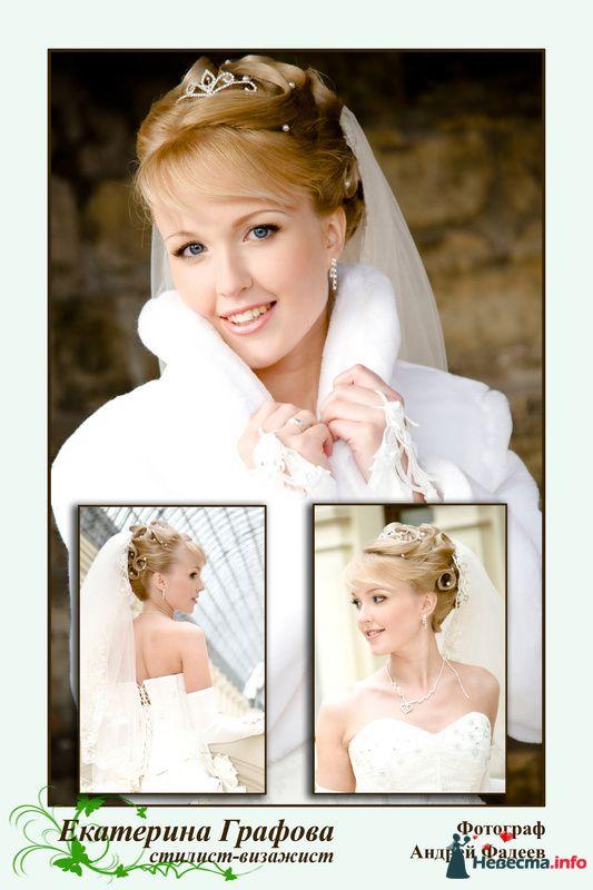 Фото 85802 в коллекции Свадебные работы - Екатерина Графова - стилист
