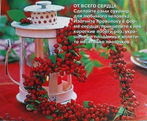 Фото 20598 в коллекции Осенняя тема - Magrateya