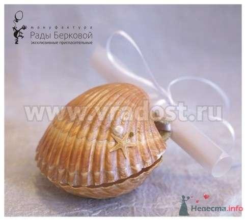 """Приглашение на свадьбу """"Жемчужные"""" - фото 13171 Пригласительные В радость"""