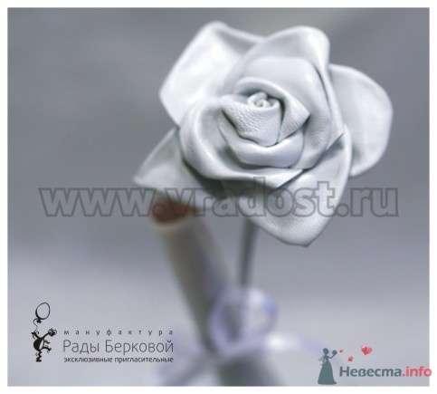 """Пригласительные """"Зимняя роза"""" - фото 13153 Пригласительные В радость"""