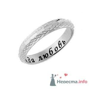 """Обручальное кольцо из белого золота - фото 5767 Ювелирный магазин """"ИнтерГолд"""""""