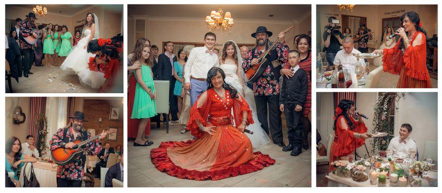 Выкуп невесты у цыган)  - фото 2343196 Свадебное агентство All Inclusive