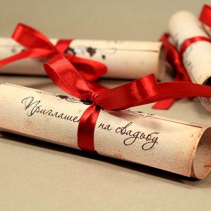 Приглашение Старинный свиток