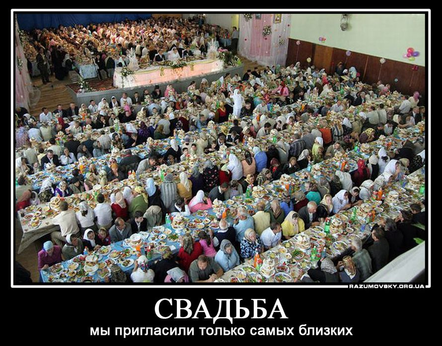 Фото 762977 в коллекции Свадебные демотиваторы Разумовского - Ведущий Григорий Разумовский