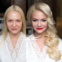 Образ невесты - причёска и макияж