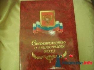 Папка Россия - фото 94953 помошь невестам