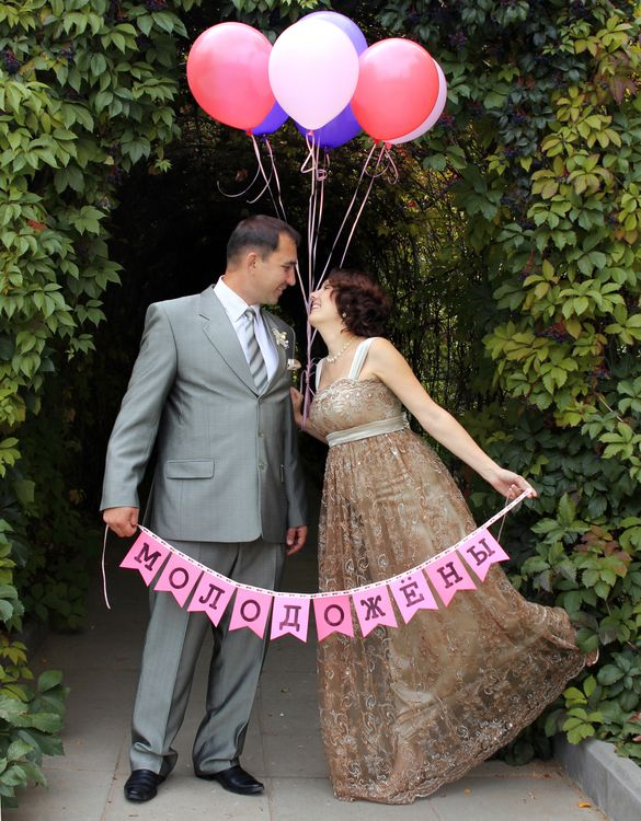 Фамилия для свадебной фотосессии своими руками