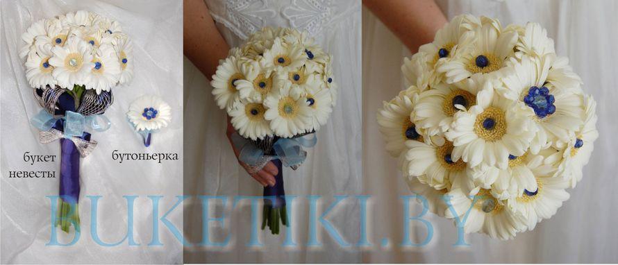 Свадебные букеты из герберов