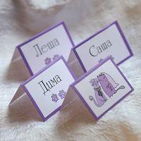 карточки рассадки с кошками