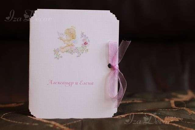 Фото 846793 в коллекции Свадебные пригласительные - IzaDecor  - дизайнерские приглашения на свадьбу