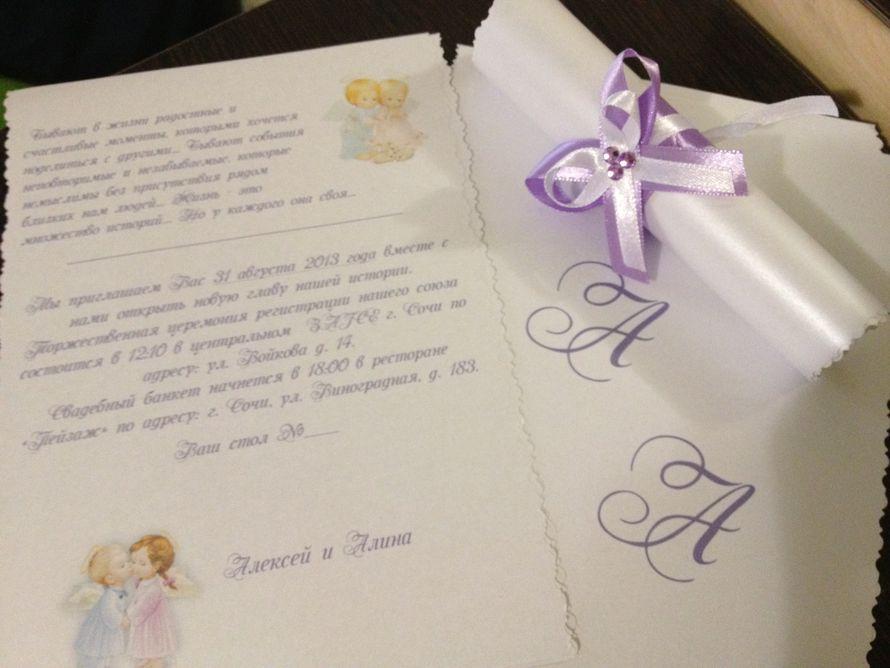 Фото 1516865 в коллекции Свадебные пригласительные - IzaDecor  - дизайнерские приглашения на свадьбу