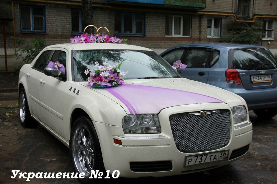 """Фото 3168319 в коллекции Украшения на автомобиль с 20% скидкой! - Агентство """"Счастливый день"""" - авто премиум класса"""