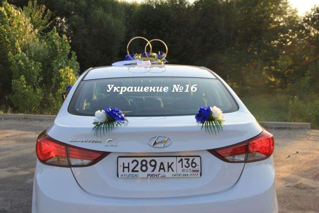 """Фото 11567340 в коллекции Украшения на автомобиль с 20% скидкой! - Агентство """"Счастливый день"""" - авто премиум класса"""