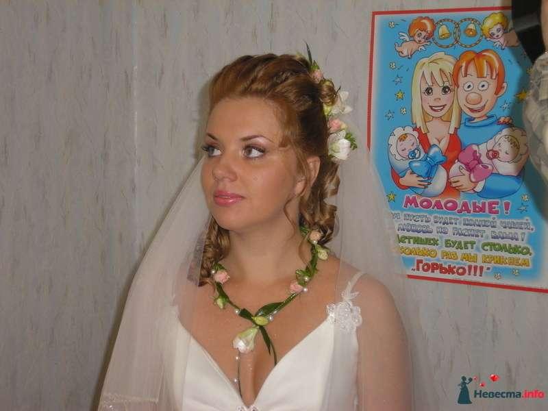 Фото 101656 - Невеста01
