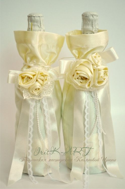Чехлы на бутылки свадебные