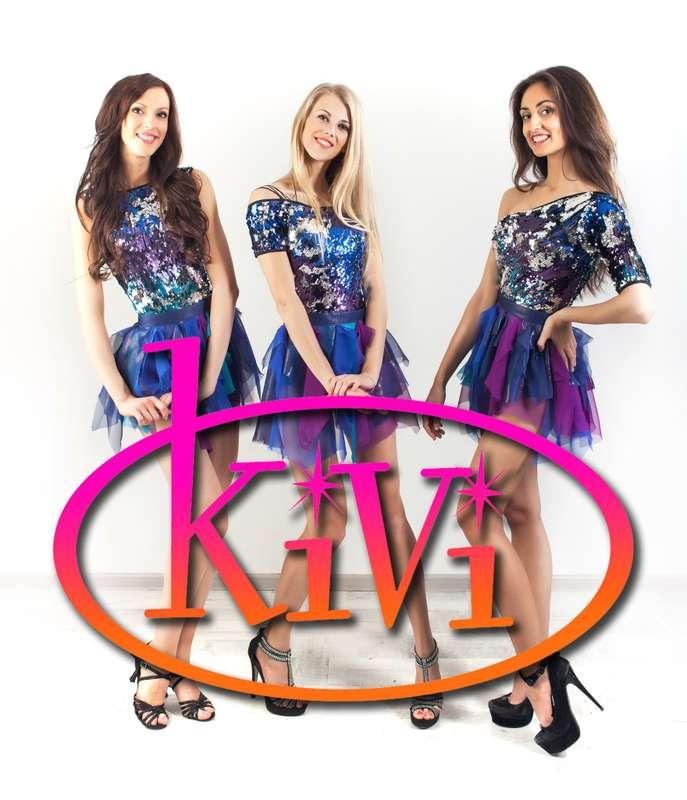 Фото 897625 в коллекции Мои фотографии - Вокально-танцевальное Шоу Kivi