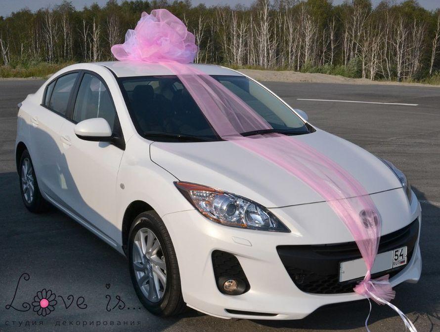 Авто в подарок - фото 13487634 Студия декорирования Love is...