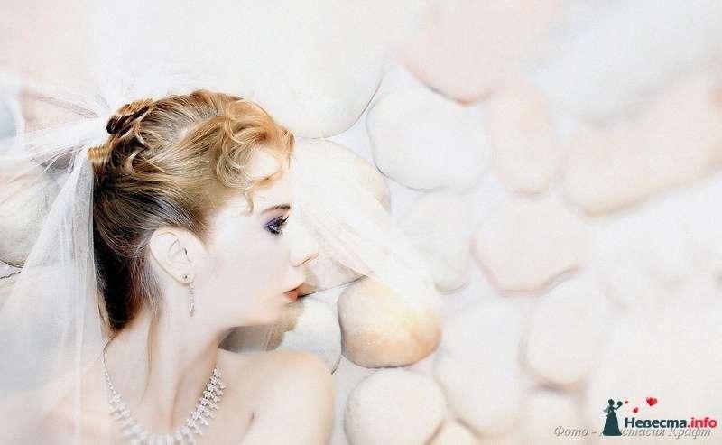 Невеста Алёна - фото 105114 Елена Зыкина Визажист-стилист