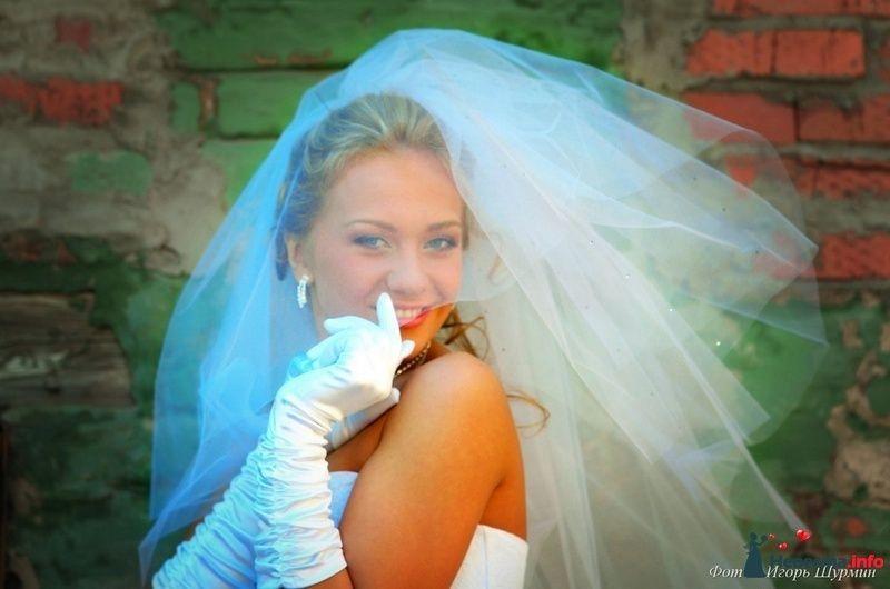 Невеста Арина - фото 105119 Елена Зыкина Визажист-стилист