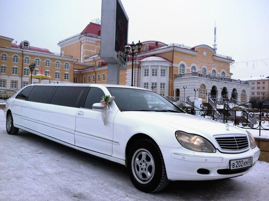 Фото 1773767 в коллекции Мои фотографии - Прокат лимузина Mercedes-Benz S-500