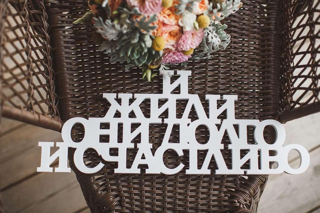 Картинки с надписью наша свадьба