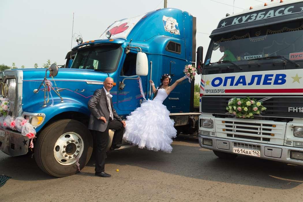 свадьба дальнобойщика фото достижением