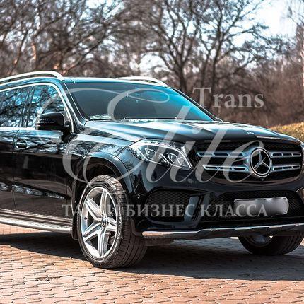 Аренда Mercedes-Benz GLS, 1 час