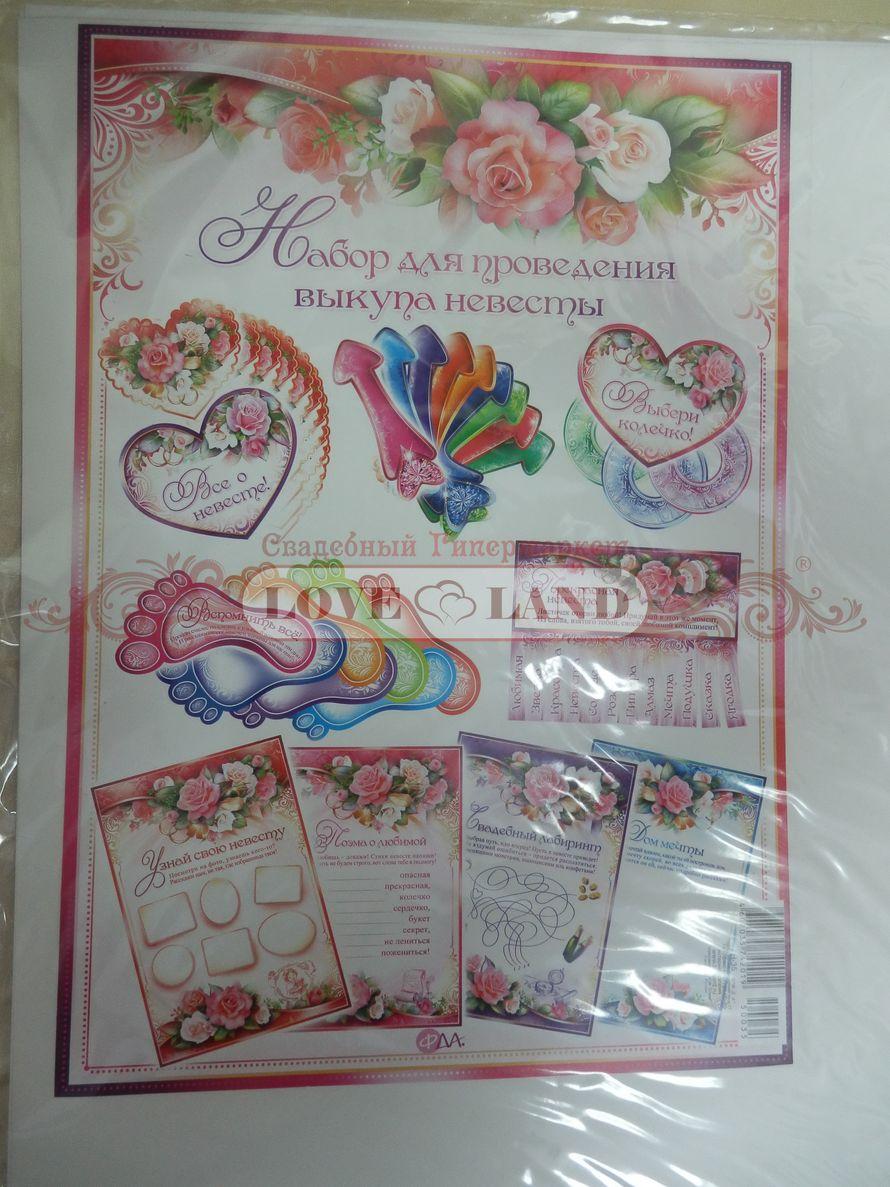 Делам свадебные плакаты своими руками: творим с 22