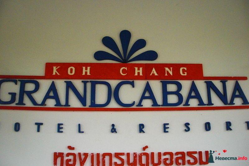 Фото 107029 в коллекции Ко Чанг,Тайланд - Клёна