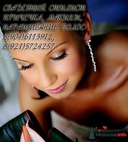 Примерный вариант макияжа - фото 108601 Буду Сухова