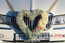 Фото 2919 - Салон свадебных аксессуаров 4Svadba