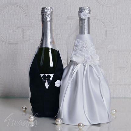 Свадебный наряд для бутылок