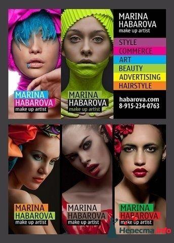 Фото 109952 в коллекции Творческие make-up работы - Хабарова Марина - прическа и макияж на свадьбу