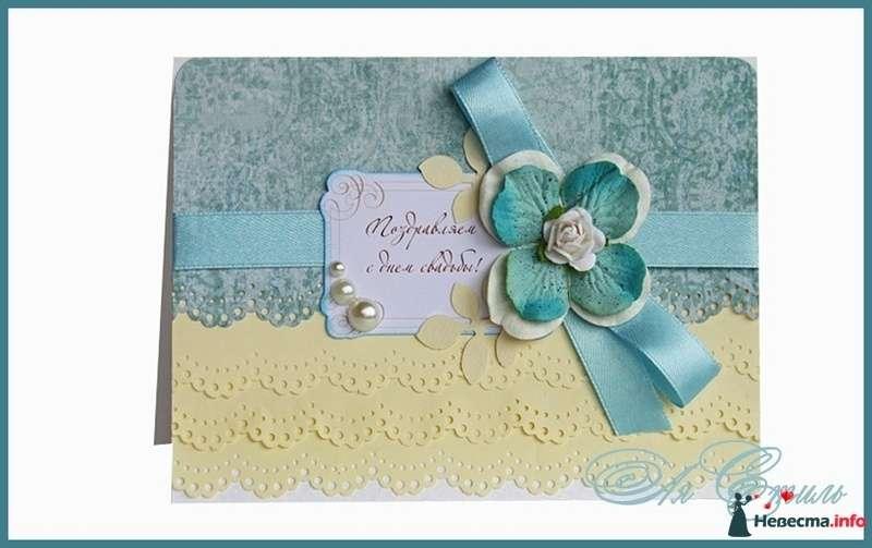 Открытка с днем свадьбы цветы