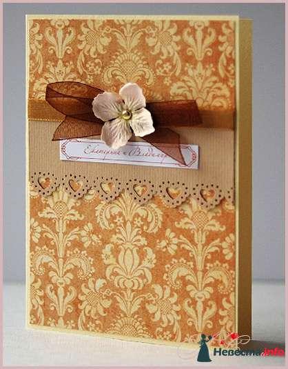 """Приглашение """"Шоколадная роскошь"""" - фото 111562 Ля Стиль - цветы и подарки"""