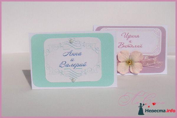 Свадебные рассадочные  карточки  - фото 124197 Ля Стиль - цветы и подарки