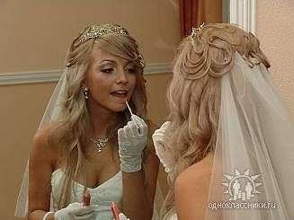 Фото 1140273 в коллекции Свадебные прически - Салон красоты Мэйли